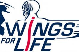 Grodzisk Mazowiecki Wydarzenie Bieg Wings For Life World Run - App Run Grodzisk Maz. 2
